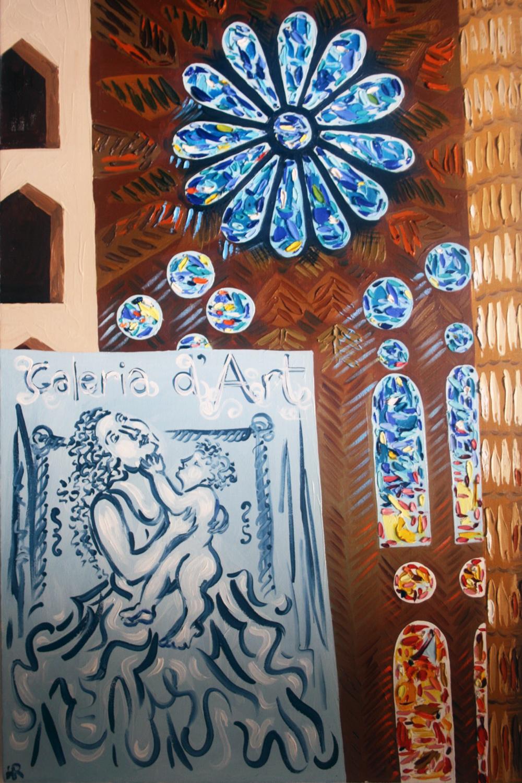 Gaudi's Sagrada Familia Cathedral Interior